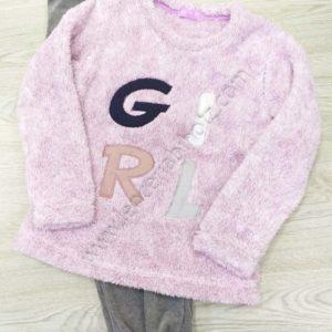 pijama niña camiseta polar con pelo y letras bordadas. Pantalon liso de terciopelo